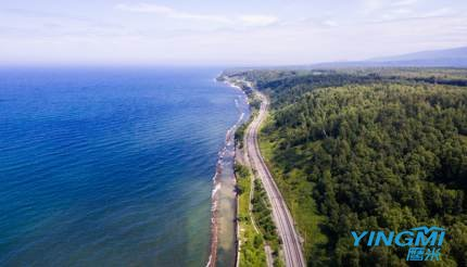 The railway track along Lake Baikal